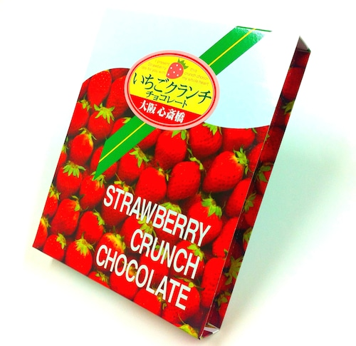 心斎橋いちごクランチチョコレート