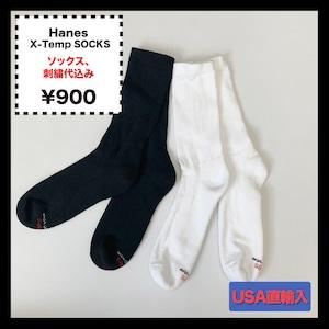 Hanes X-Temp ソックス (品番 AC1812)