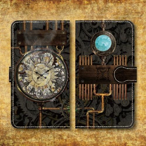 スチームパンク調/タイムマシン/機械/時計/歯車/レトロ/ブルー/Androidスマホケース(手帳型ケース)