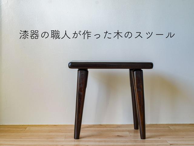 箸置き (5個セット)