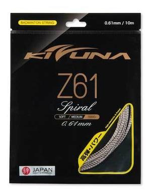 バドミントンストリング Z61 スパイラル KIZUNAジャパン