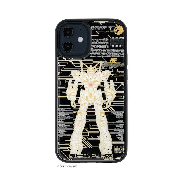 FLASH ユニコーンガンダム Ver.TWC 基板アート iPhone 12 miniケース【東京回路線図A5クリアファイルをプレゼント】
