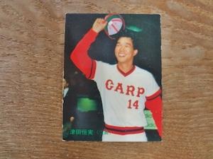 津田恒実 1986 カルビー プロ野球