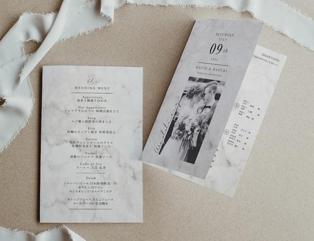 プロフィールブック159円/部【大理石】│二つ折り席次表