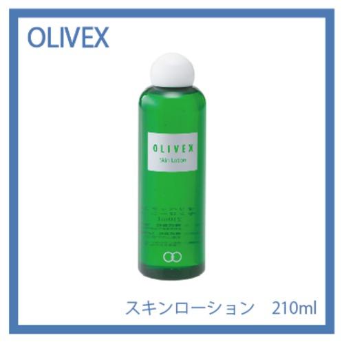 オリベックス スキンローション210ml