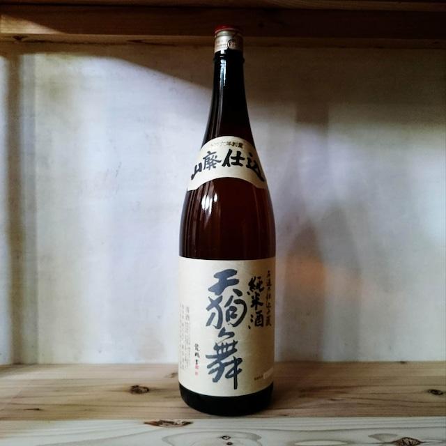 天狗舞 純米山廃仕込 1.8L