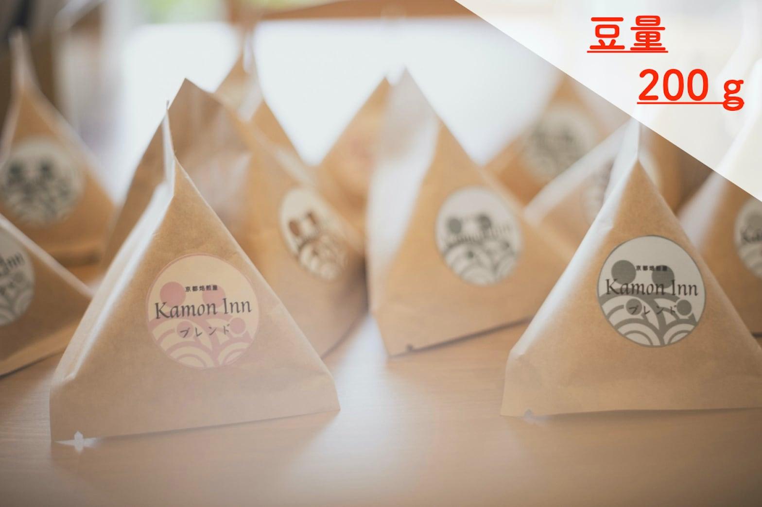 200g / オリジナルブレンドコーヒー豆【Kamon Inn ブレンド】(中煎り)-送料込み価格-