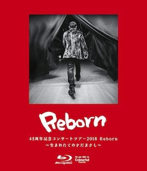 45周年記念コンサートツアー2018 Reborn ~生まれたてのさだまさし~Blu-ray 特典付き