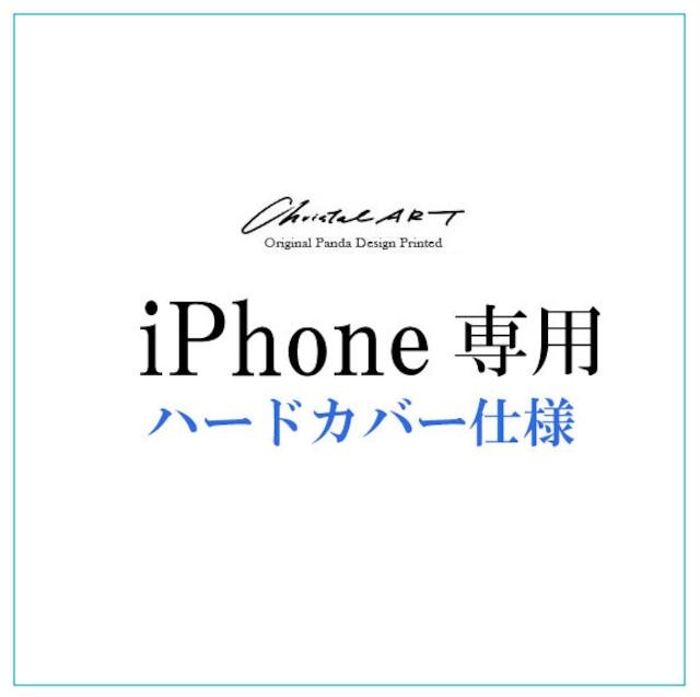 ◆受注生産◆iPhone対応 ハードカバータイプスマホカバー 「お好きなデザイン・機種ご指定での製作」