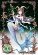 オリジナルウォールステッカー【星之物語ーStar Storyー 山羊座ーCapricornusー】A4 / yuki*Mami