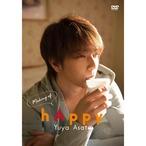 安里勇哉1st 写真集メイキングDVD「Making of hAppy」