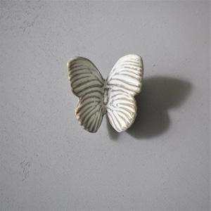 Mini Butterfly II