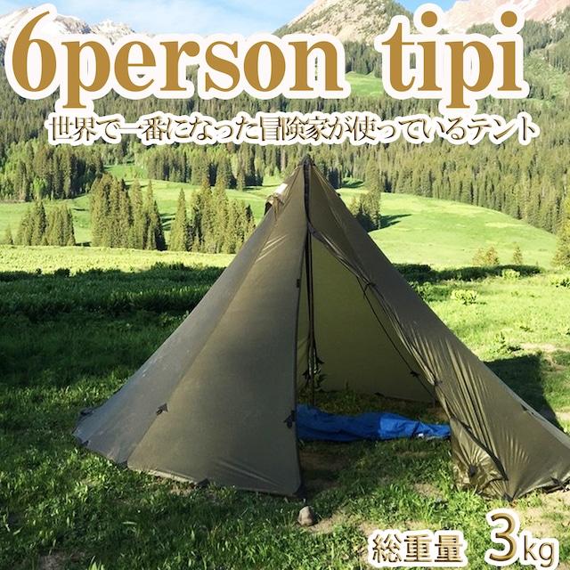 シックスパーソンティピー 6人用ティピーテント /6 Person Tipi Lightweigt Teepee Tent Seek Outside