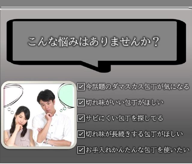 ダマスカスパターン包丁 【XITUO 公式】 2本セット 7CR17  ks20030408