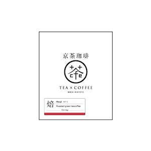 京茶珈琲 焙(スタンダード) ドリップバッグ  5個セット