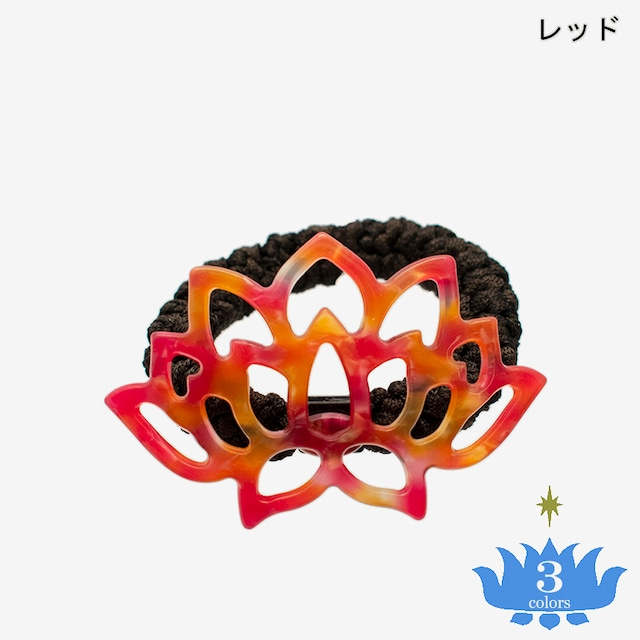 ヘアゴム ロータス Elastic hair ties Lotus