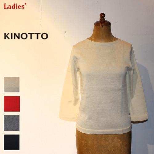 KINOTTO / キノット Boat Neck Knit(キナリ) 251K-01 【Ladies'】