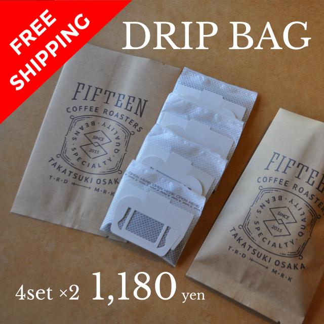 DRIP BAGS 4pcs ×2 ドリップバッグ4コ×2袋のセット 送料無料