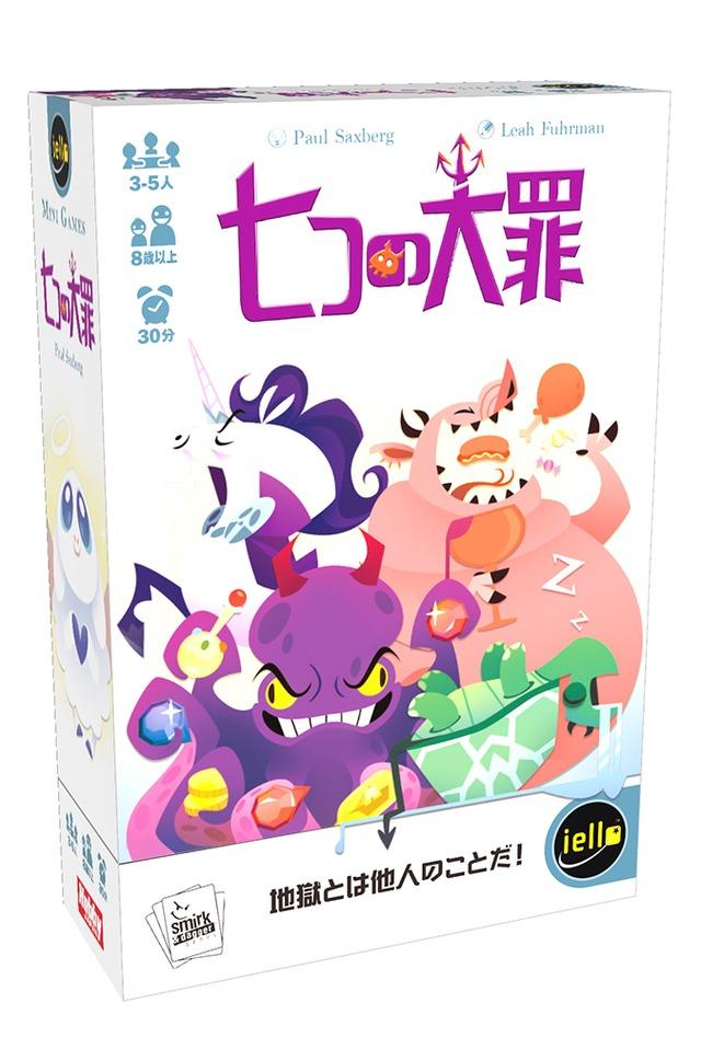七つの大罪 日本語版