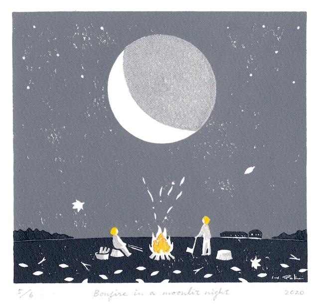 版画シート 月夜の焚き火