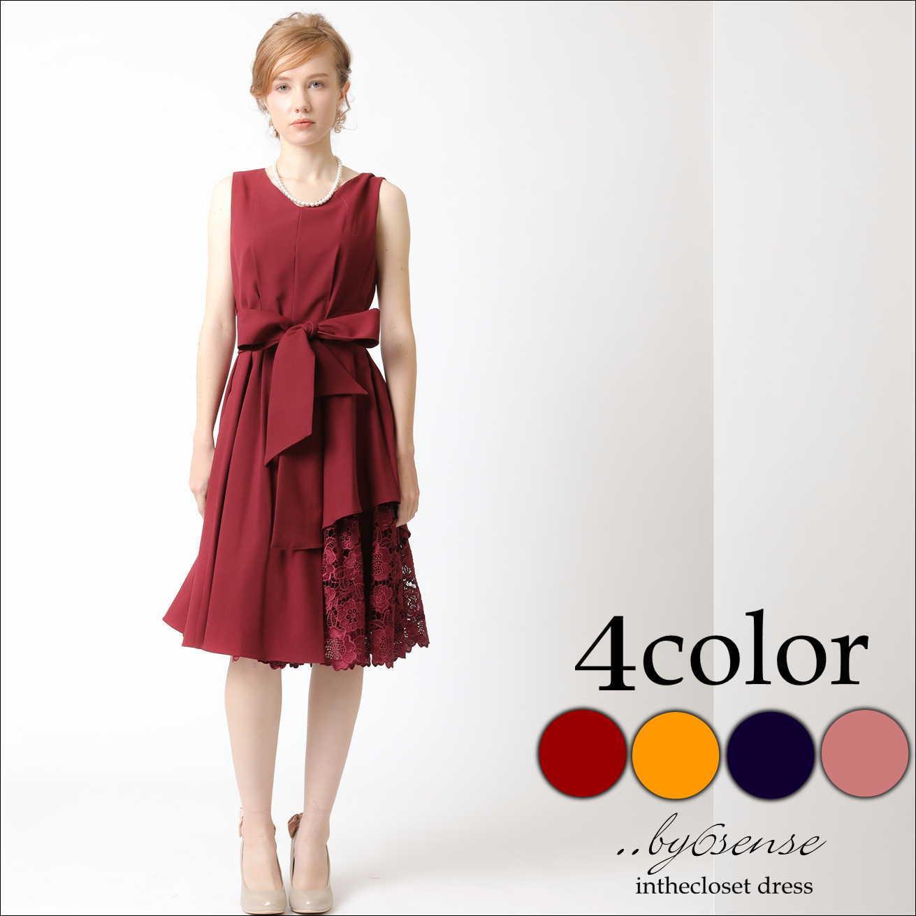 4color(ワインレッド) サッシュベルト付き裾アシメレースミドル丈ワンピースDorryDollドリードールドレス