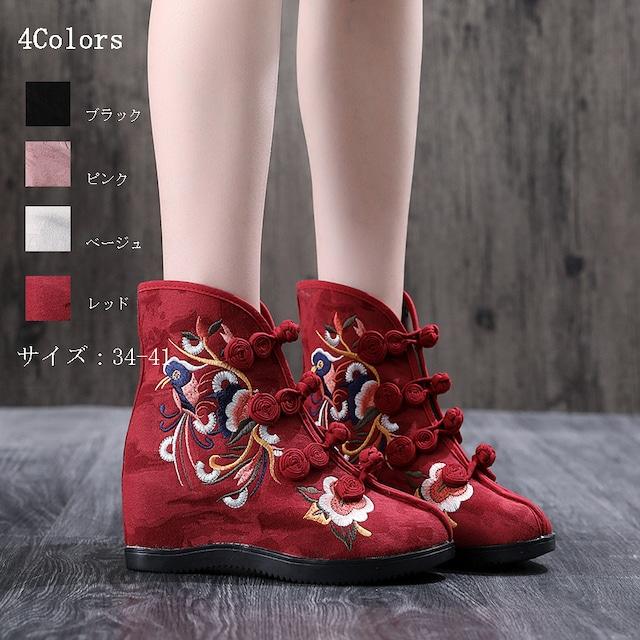レディースブーツ 唐装漢服シューズ チャイナ靴 4色選択 サイズ34-41 ヒール5cm ブラック レッド ベージュ ピンク