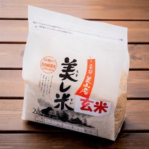 【新米】美山産コシヒカリ 玄米2 kg