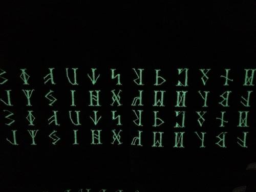 蓄光ルーン文字 刺繍素材シート