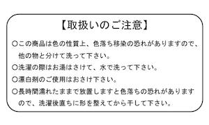 スプラトゥーン2 / わかばタコT (イエロー) / THE KING OF GAMES
