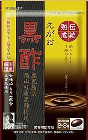 えがお 黒酢 62粒入(約1ヵ月分)
