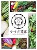 11月販売予定『秋色』お任せ旬野菜セットL100サイズ
