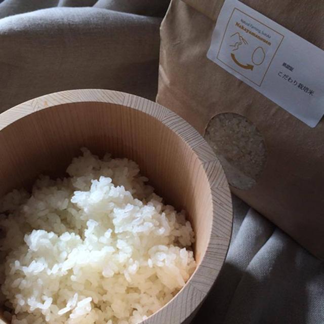 冷めても美味しい こだわり栽培米 白米 5kg