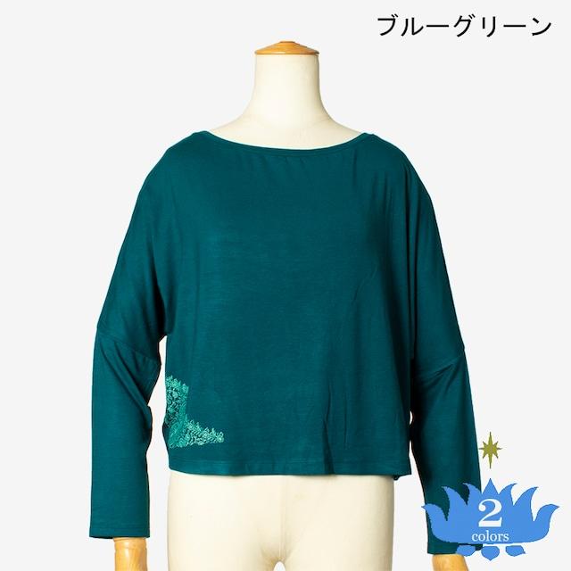 長袖ドルマンTシャツ