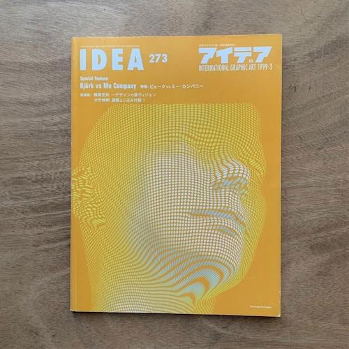 IDEA アイデア273 / 特集:ビョークVSミー・カンパニー