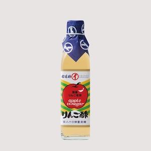 【醸造酢】300mlりんご酢