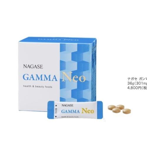 ガンマ ネオ<タブレット> 36g(301mg×4粒×30包)