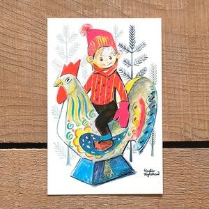 クリスマスカード「Kerstin Frykstrand(シェスティン・フリュークストランド)」《210208-03》