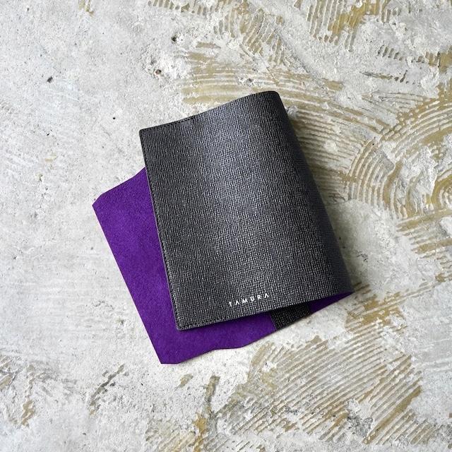 BOOK COVER(文庫サイズ)ブラック × パープル