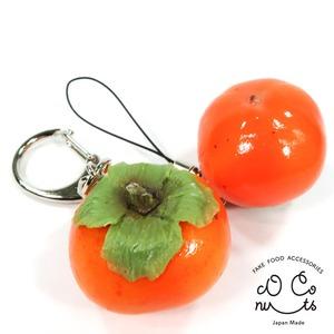柿 まるごと 食品サンプル キーホルダー ストラップ