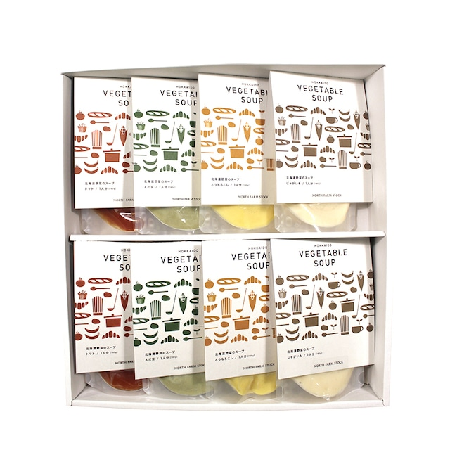 北海道野菜のスープ4種×各2袋 No2776