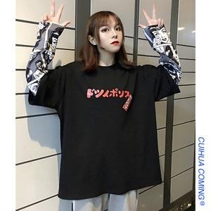 【トップス】清新切り替えラウンドネックプルオーバーアルファベットTシャツ42912979