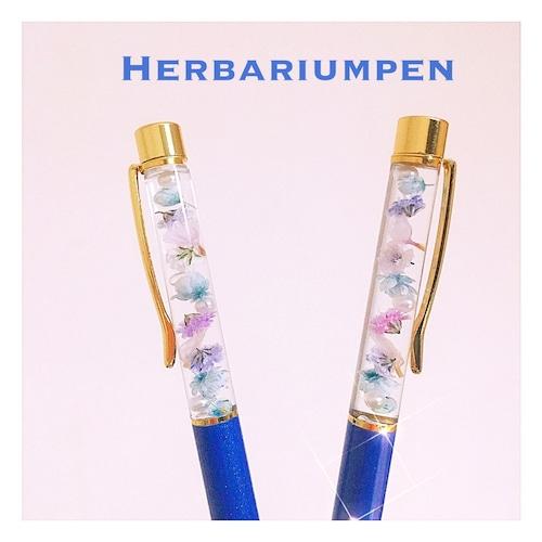 ハーバリウムボールペン(青)