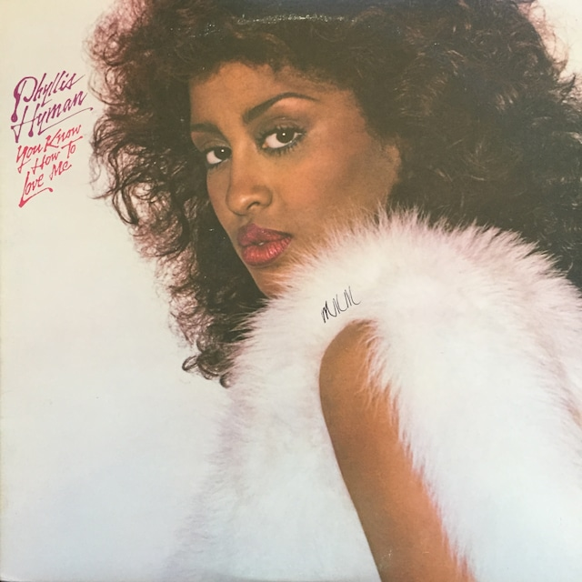 Phyllis Hyman – You Know How To Love Me