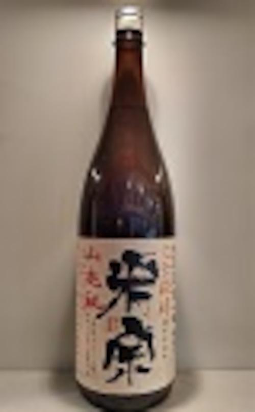米宗 山廃純米吟醸 生原酒 完全発酵 1.8L