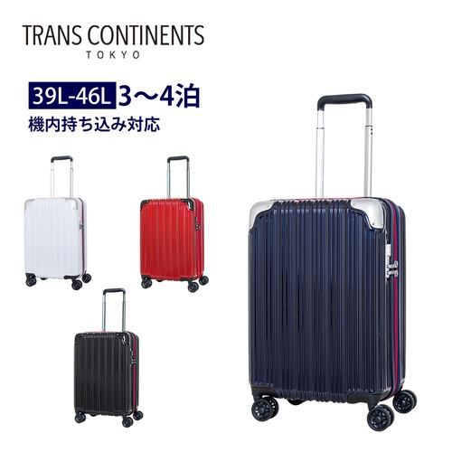TC-0790-50 スーツケース Sサイズ 機内持ち込み 拡張 キャリーケース TRANS CONTINENT トランスコンチネンツ