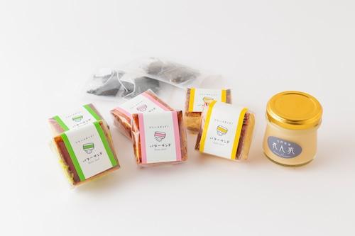 『 プレミアムバターサンド &特製れん乳&ティーバック 』ボックスセット ※クール便