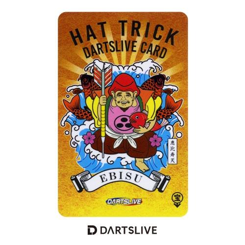 Darts Live Card [14]
