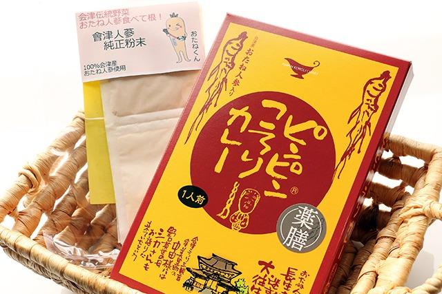 会津産高麗人参(粉末)セット(送料無料)