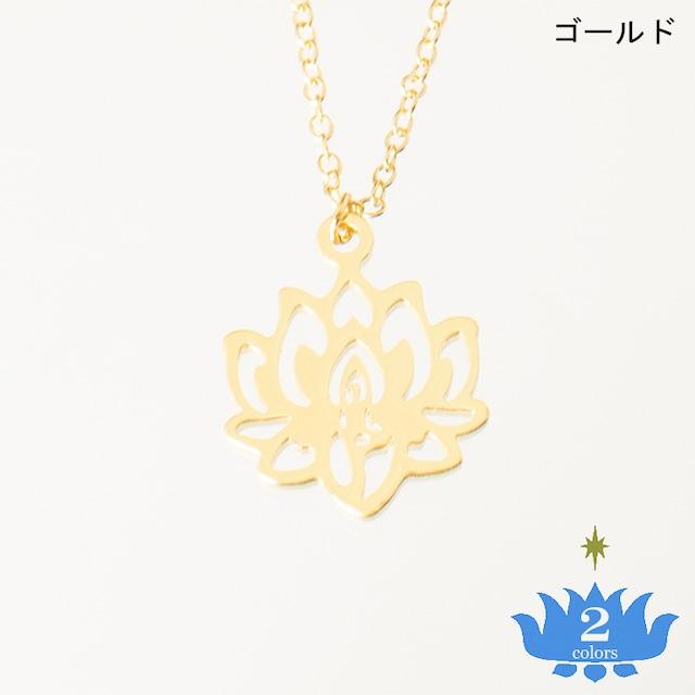 ネックレス ロータス08 Necklace Lotus08