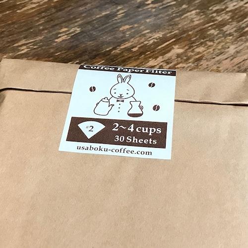 コーヒーペーパーフィルター 円すい形 4cup (30枚入)